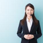 ヘルプデスクの業務を効率化するシステム・サービス8選