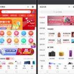 WeChatミニプログラムの使い方・機能・開発方法まとめ【2020年度版】