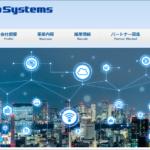 WeChatミニプログラムの開発会社5社を3つのチェックポイントと合わせて紹介
